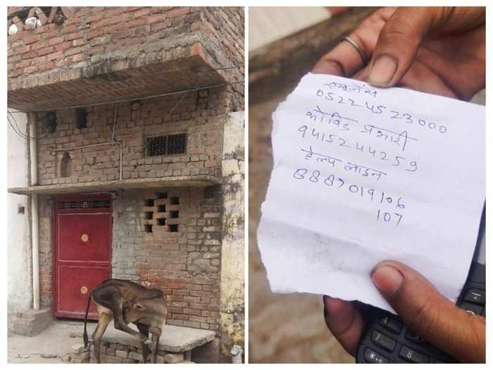 लखनऊ: बुखार से जूझ रही महिला का कमरे में पड़ा मिला शव, मौके पर पहुंची पुलिस ने थमा दिया कंट्रोल रूम का नंबर