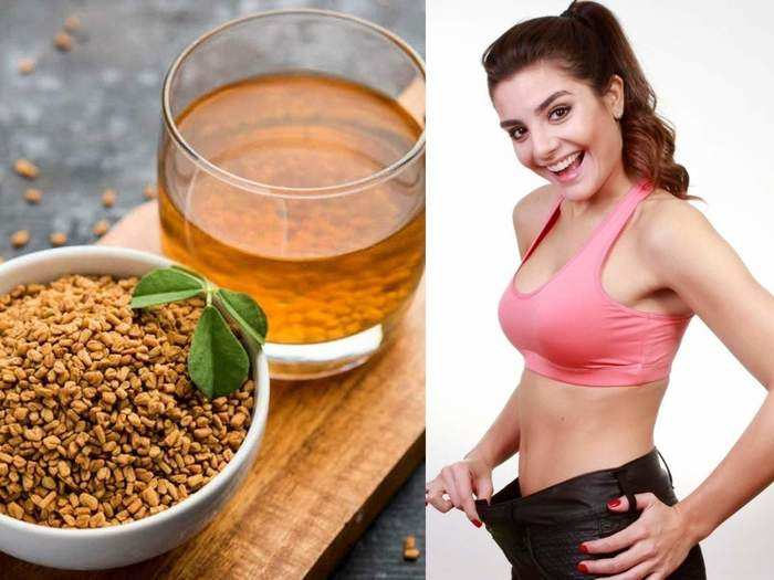 how to use fenugreek or methi seeds for hair loss, skin problems, obesity and period cramps in marathi