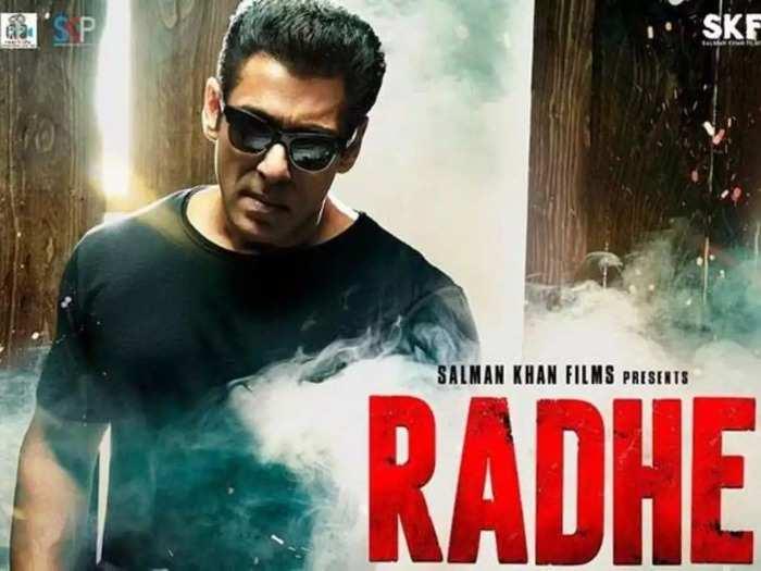 सलमान खान की फिल्म राधे का ट्रेलर रिलीज