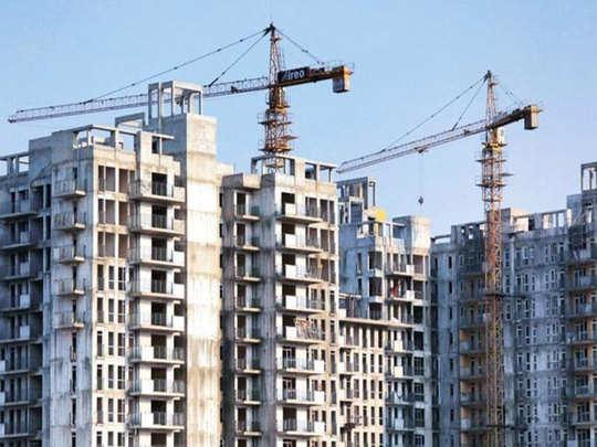 गृह निर्माण