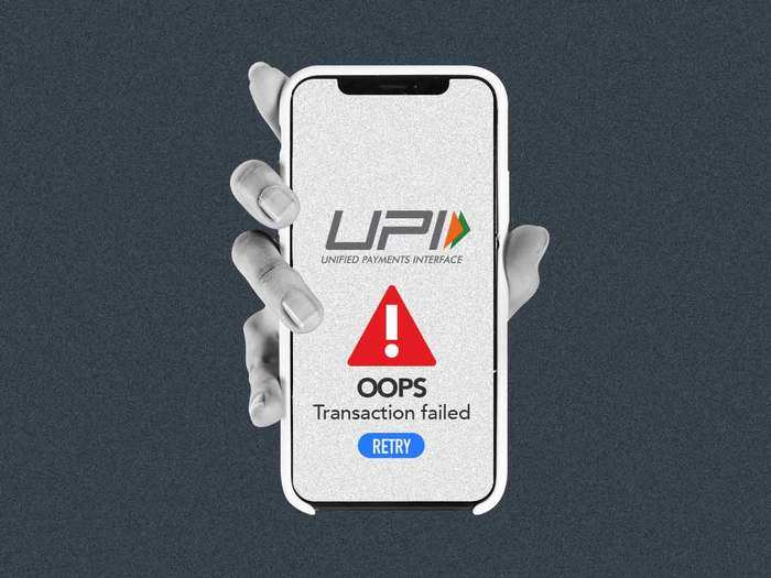 upi, imps bank transfer failed? when you will get refund, what to do if you do not get refund