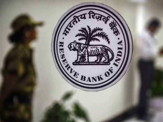 RBI decision Ban on two US banks, new customers will not be able to add from May 1, 2021