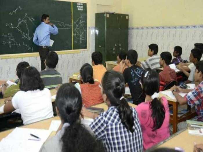 karnataka teachers transfer latest news