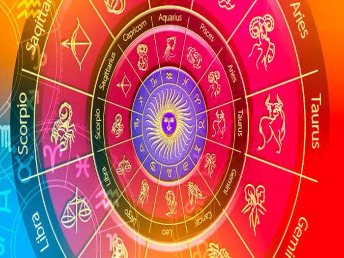 Daily horoscope 25 april 2021: चंद्राचा कन्या राशीत प्रवेश या राशींना होईल लाभ