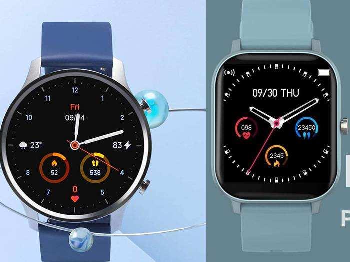 इन Smart Watch से नापें ब्लड ऑक्सीजन लेवल और हार्ट रेट, कीमत मात्र 2,999 रुपए से शुरू