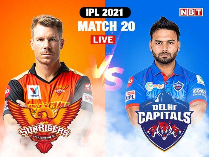 एसआरएच vs डीसी हाइलाइट्स: दिल्ली कैपिटल्स ने सनराइजर्स हैदराबाद को सुपर ओवर में हराया