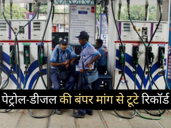 petrol and diesel demand recorded the largest increase in march 2021 after december 2019