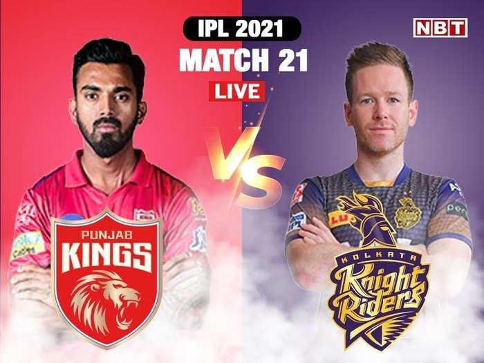 IPL match-21-NBT