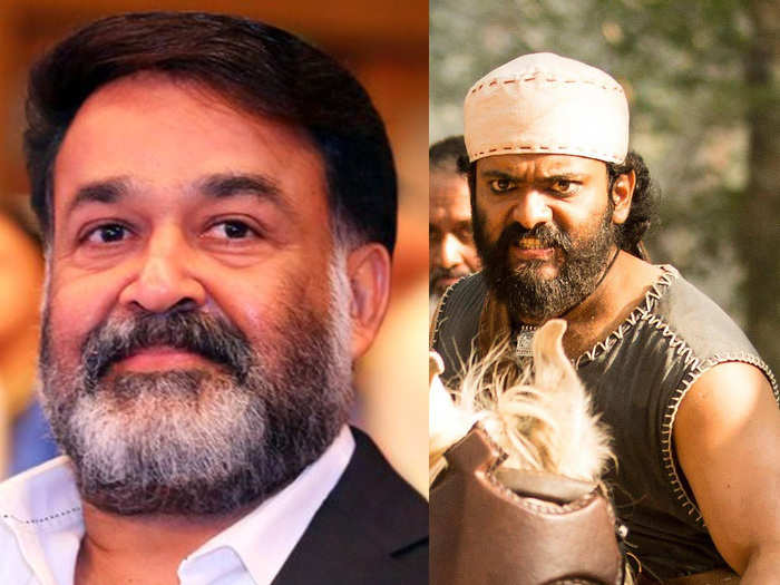 mani and mohanlal