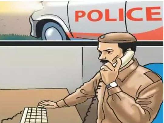 पोलीस अधीक्षकाच्याच नावाने फेसबुकवर बनावट अकाऊंट