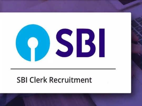 SBI Clerk Bharti: स्टेट बँकेत जम्बो लिपिक भरती; महाराष्ट्रात शेकडो पदे