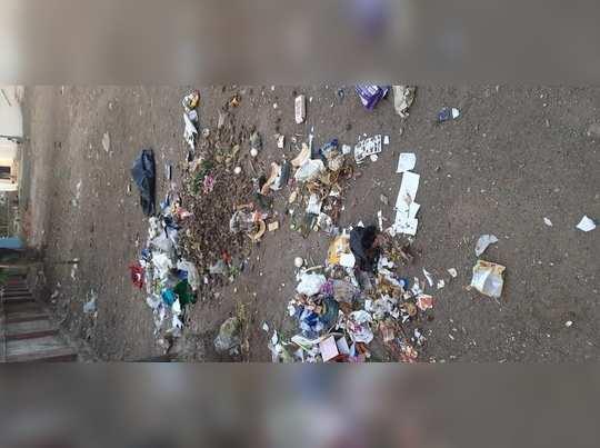 स्वच्छता मोहीमे कडे दुर्लक्ष करुन कचरा फेक सुरु