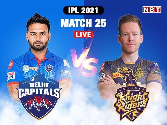 डीसी vs केकेआर हाईलाइट्स : दिल्ली कैपिटल्स ने कोलकाता नाइट राइडर्स को 7 विकेट से हराया