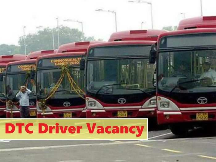 dtc driver