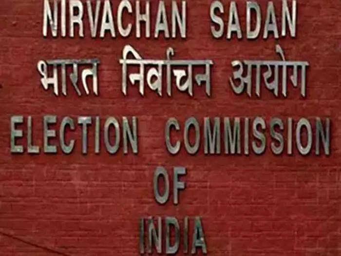 चुनाव आयोग को फटकार