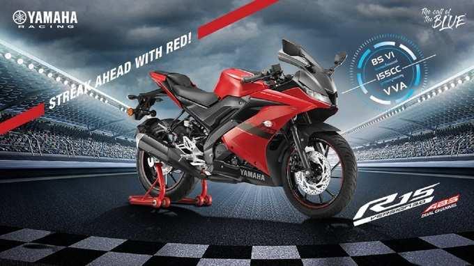 Yamaha R15 V3 Metallic Red