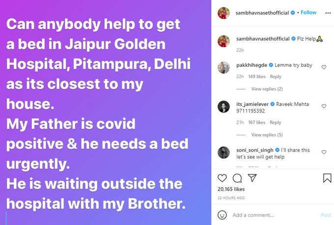 sambhavna seth father corona post