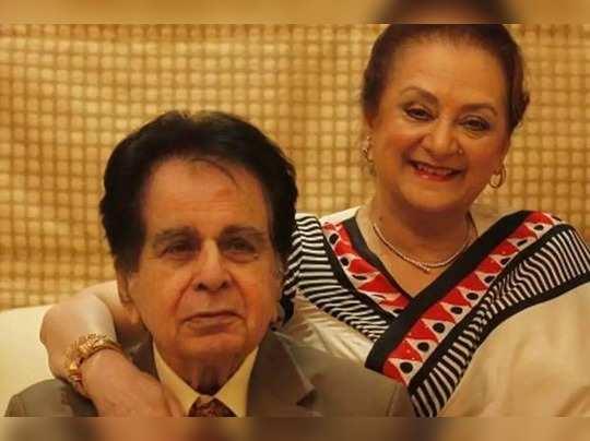 dilip kumar with wife saira bano