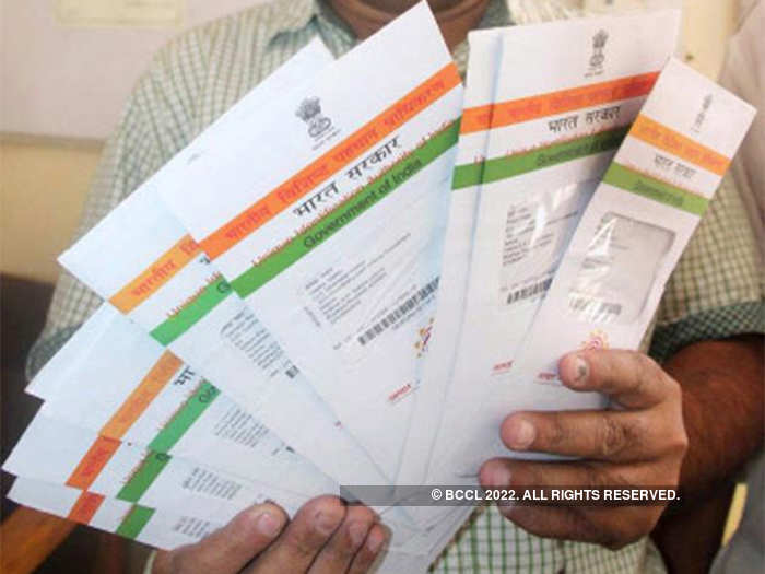 How to apply for Aadhar card for children