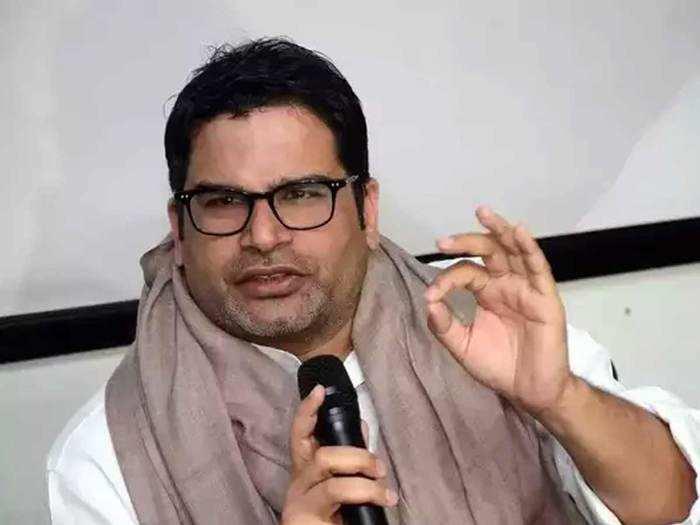 west bengal election result 2021 : प्रशांत किशोर यांनी भाजपबाबत केलेली ती भविष्यवाणी खरी ठरतेय?