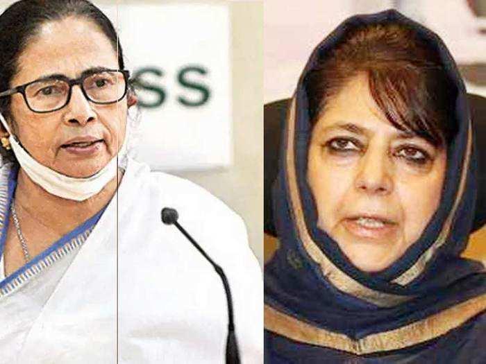 west bengal election result 2021 : फूट पाडणाऱ्यांना लोकांनी नाकारलं; विजयानंतर ममतांचे मुफ्तींकडून अभिनंदन!