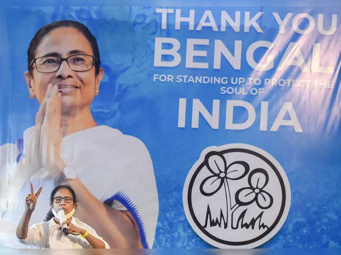 Kolkata: TMC supremo and West Bengal Chief Minister Mamata Banerjee during inter...