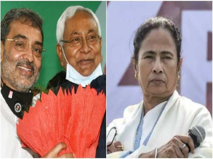 Bihar News : बंगाल चुनाव नतीजों का बिहार में असर...ममता की जीत से JDU इतनी खुश क्यों?