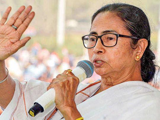 बंगालची वाघीण