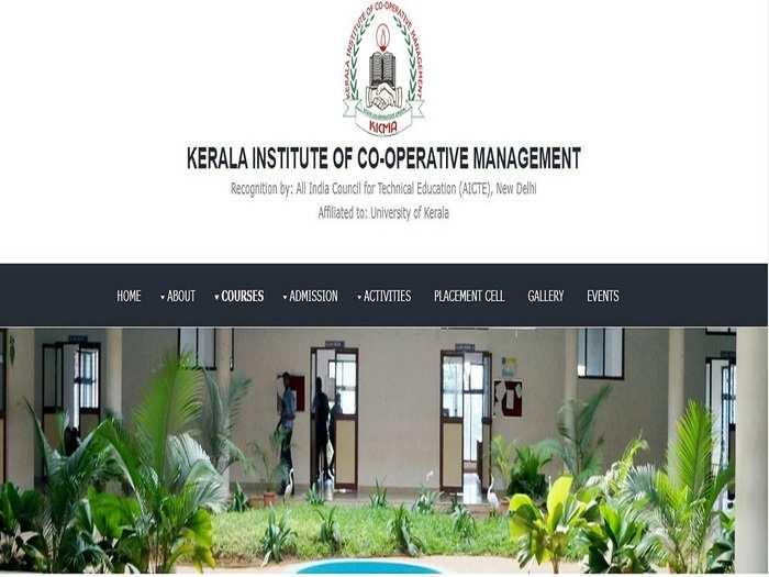 kicma mba admission 2021