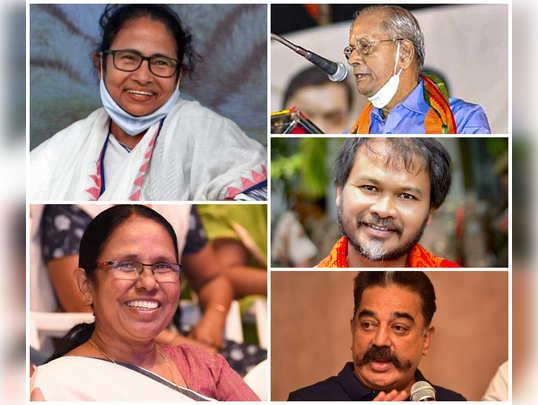 assembly elections result 2021 : who win, who lost... see the list | akhil gogoi | kk shailja | mamata banerjee | kamal haasan | e sreedharan