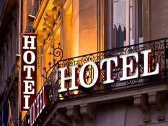 लॉकडाउनमुळे हॉटेल व्यवसाय अडचणीत