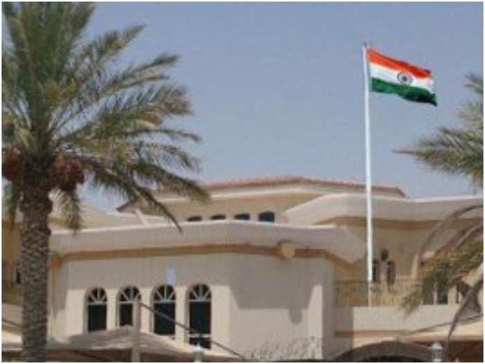 embassy of india Qatar