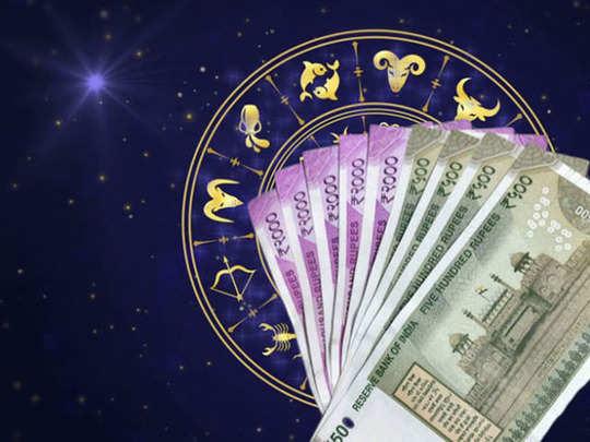 weekly money and carrier horoscope साप्ताहिक आर्थिक राशीभविष्य ०२ मे ते ०८ मे २०२१ :