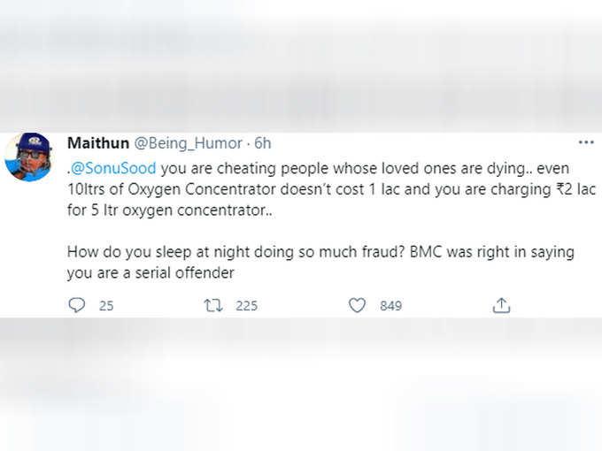 सोनू सूद के बारे में दूसरा ट्वीट