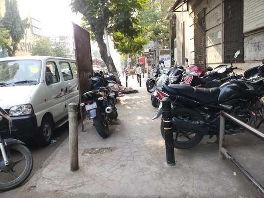Padpathasah Rastyavar Avaidhy parking