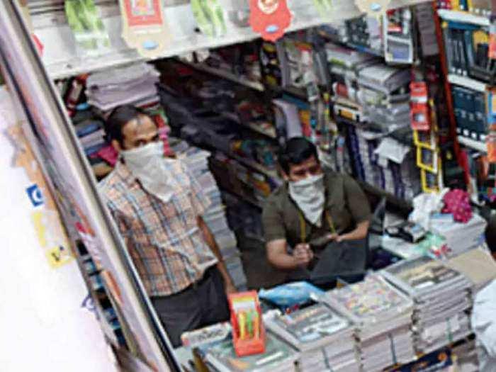 कोरोना से लाखों करोड़ रुपये के कारोबार का नुकसान (File Photo)