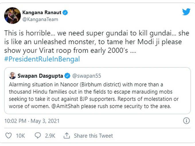Kangana's tweet was reported by many people.