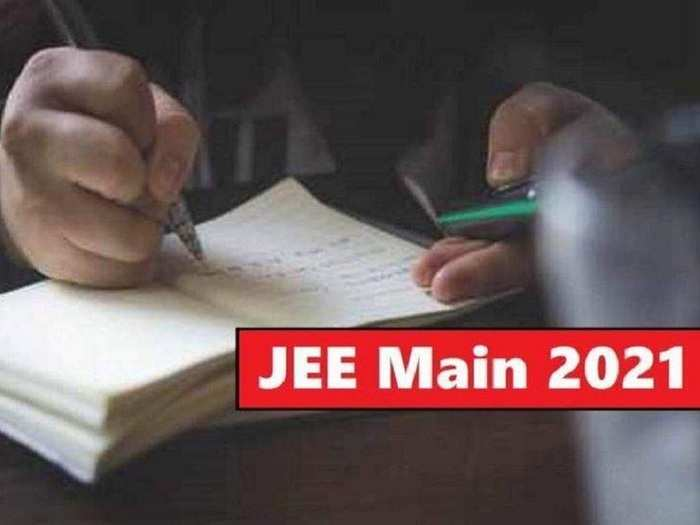 jee main may session 2021