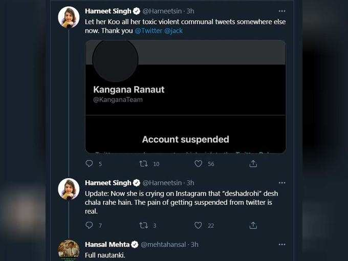 Hansal Mehta Comment