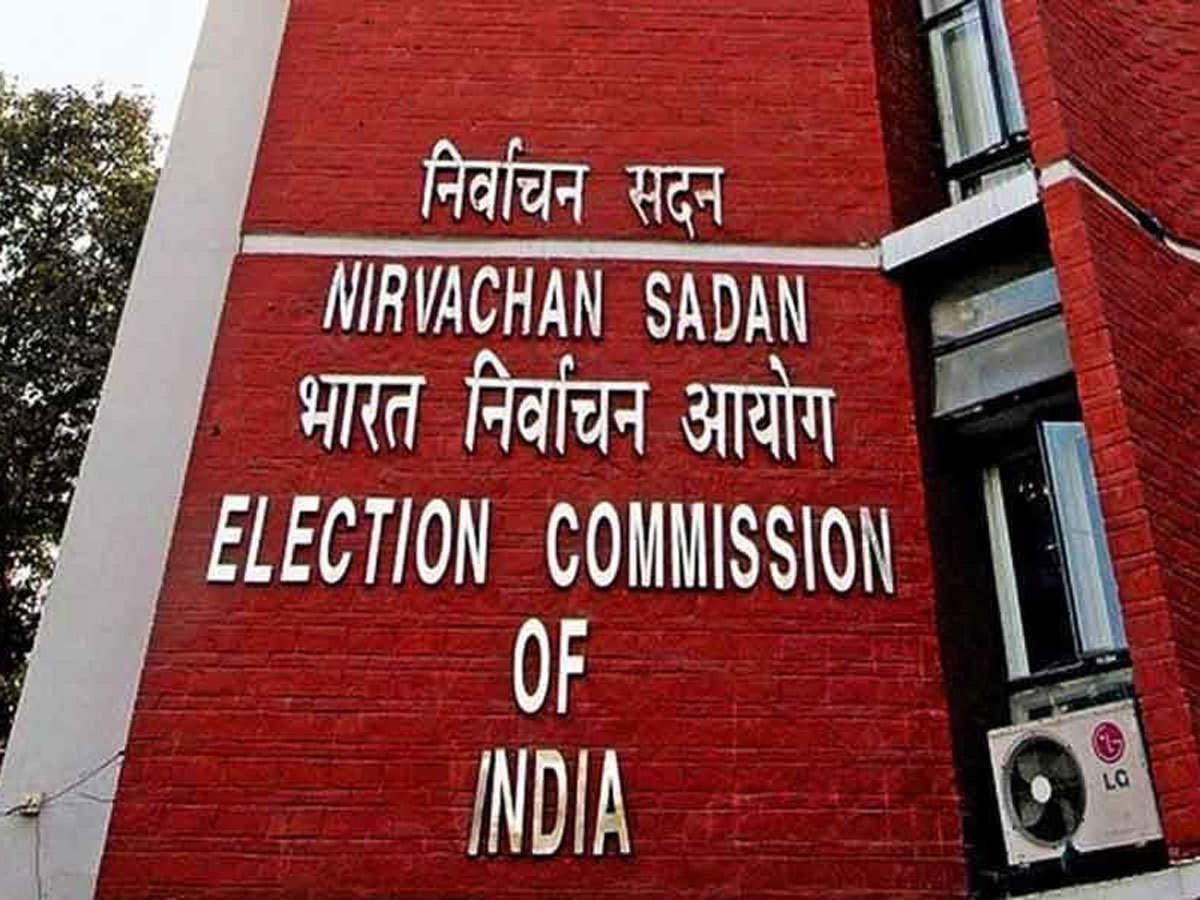 चुनाव आयोग 6 सीटों के लिए 4 अक्टूबर को राज्यसभा उपचुनाव आयोजित करेगा