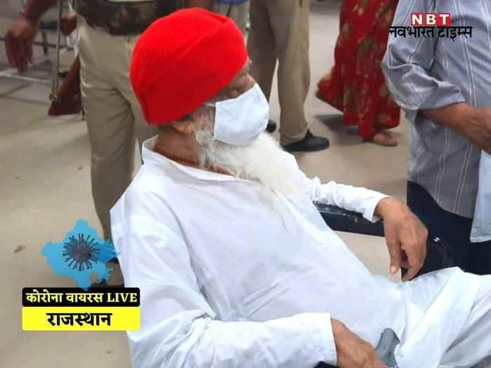 rajasthan news live update asaram bapu