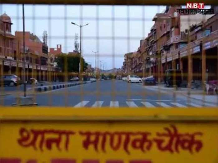 राजस्थान में लगेगा पूर्ण लॉकडाउन!, शादी- विवाह पर रोक, आज 5 मंत्रियों की कमेटी लेगी फैसला