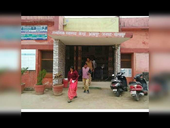 Gorakhpur news: वैक्सीनेशन हुआ नहीं और जारी हो गया कोरोना टीका का प्रमाणपत्र