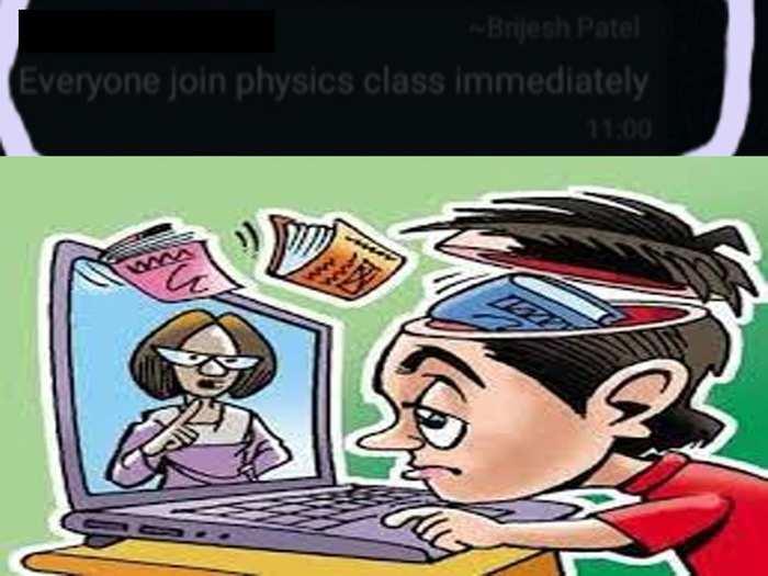 ऑनलाइन पढ़ाई का बनाया जा रहा दबाव