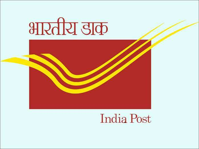 India Post Office