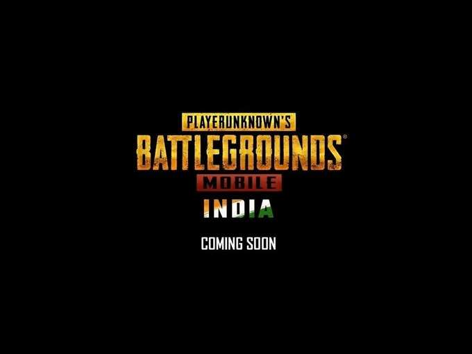 PUBG New Avatar Battlegrounds Mobile India 1