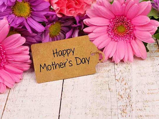 mother's day wishes in marathi: Happy Mother's day 2021 Wishes: मदर्स डे  च्या दिवशी हे प्रेमळ संदेश पाठवून आईला द्या एकदम खास शुभेच्छा! - Mother's  Day Wishes Quotes Greetings Whatsapp Messages In