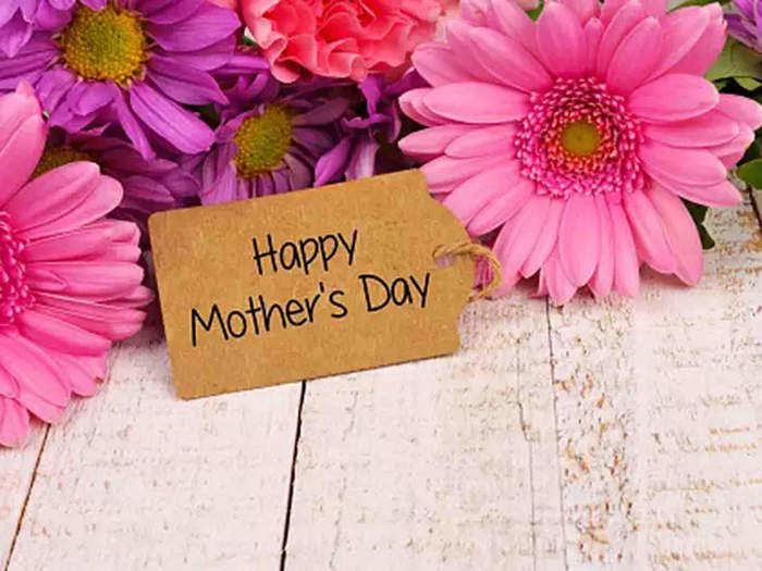 Happy Mothers day 2021 Wishes: मदर्स डे च्या दिवशी हे प्रेमळ संदेश पाठवून आईला द्या एकदम खास शुभेच्छा!
