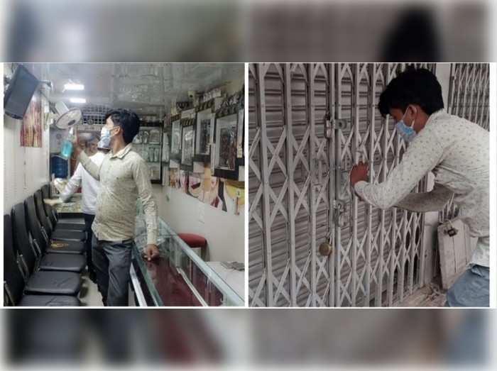 लखनऊ: लॉकडाउन के बीच राजधानी में खुलीं सर्राफा की दुकानें, जानें क्या है असल वजह?