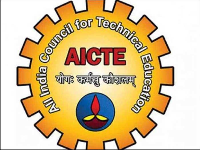 AICTE academic calendar 2021-22: AICTE चे शैक्षणिक कॅलेंडर जारी